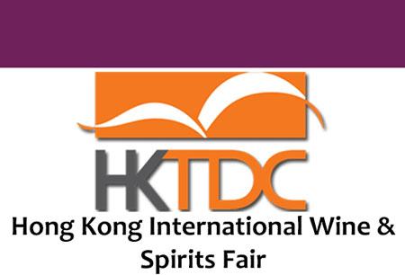 HKTDC Hong Kong International Wine & Spirits Fair