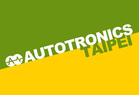 AutoTronics Taipei