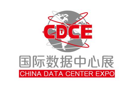 CHINA DATA CENTER EXPO